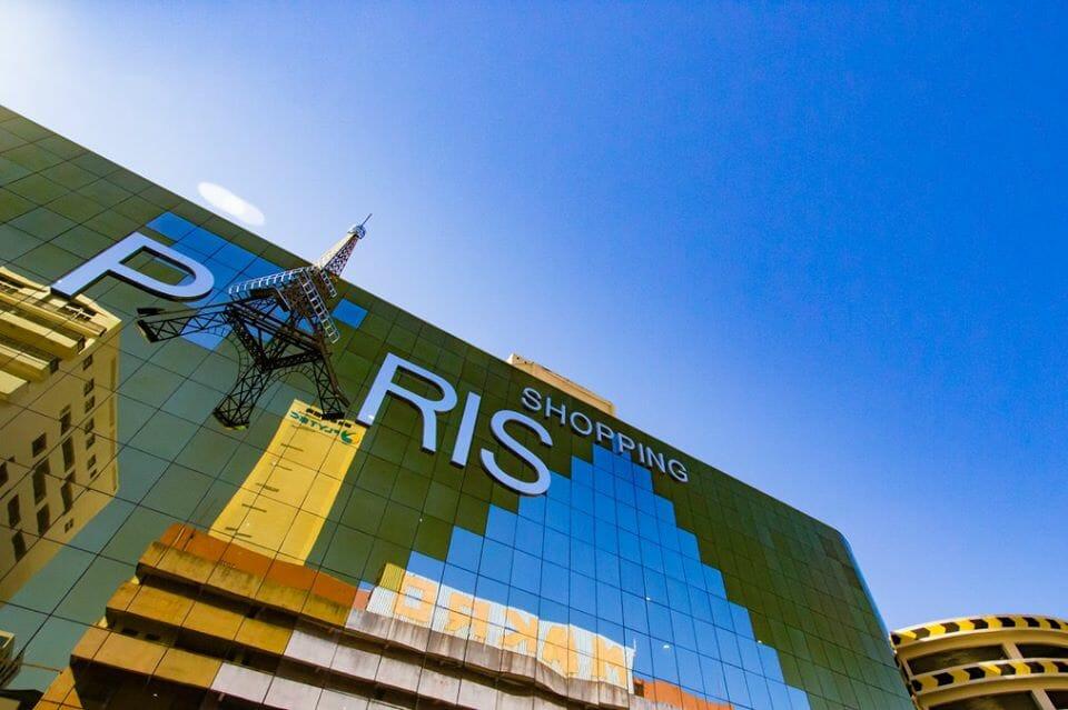 Compras no Paraguai: confira as melhores dicas de shoppings Shopping Paris