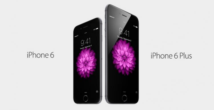 , Como saber se seu iPhone 6 comprado no exterior funcionará no Brasil?, Passeios em Foz do Iguaçu   Combos em Foz com desconto